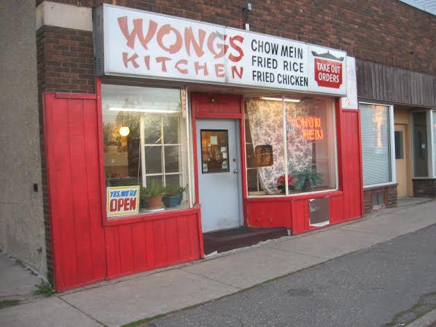 wong cafe coupons st paul mn